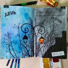 Contrasting day and night Wreck This Journal, Journal Covers, Journal Pages, Art Journal Inspiration, Art Inspo, Art Sketches, Art Drawings, Create This Book, Bullet Journal Key