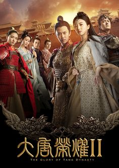 The Glory of Tang Dynasty II (Chinese Drama); The Glory of Tang Dynasty Tells the life of a woman, intelligent and kind, who The Concubine, Flower Crew, The Empress Of China, Jing Tian, Chinese Traditional Costume, Chines Drama, Kinds Of Story, Chinese Movies, Free Teen