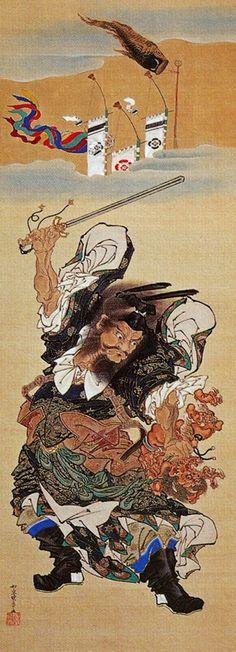Sho-Ki by Kyosai Kawanabe   http://www.muian.com/muian04/04kyosai10086.jpg