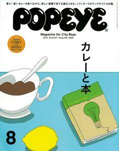 安西水丸「POPEYE」表紙 2013