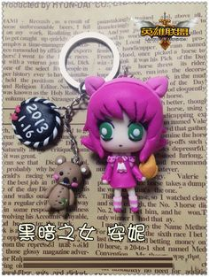 League of Legends LOL Handmade Polymer Clay Annie Keyring - See more at: http://www.lolamz.com/league-of-legends-lol-handmade-polymer-clay-annie-keyring-ii-p-3138.html#sthash.Yqackf5h.dpuf