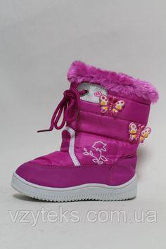 2c590c937ea9  Сноубутсы детские розовые (25-30)  оптом Украина  детскаяобувь  сапоги