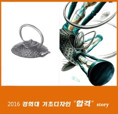 경희대 합격작 Personalized Items, Drawings, Painting, Design, Painting Art, Sketches, Paintings, Drawing, Draw