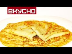 БЛИНЫ / Без яиц и молока / Тают во рту / PANCAKES - YouTube Food Experiments, Sweet Cooking, No Bake Desserts, Crepes, Buffet, Pancakes, French Toast, Food And Drink, Cooking Recipes