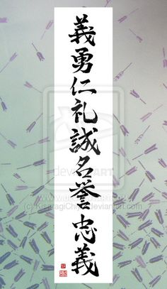 Seven virtues of Bushido: Rectitude, courage, benevolence, respect, honesty… Bushido Tattoo, Kanji Tattoo, Body Art Tattoos, Print Tattoos, Cool Tattoos, Tatoos, Future Tattoos, Tattoos For Guys, Chinese Symbol Tattoos