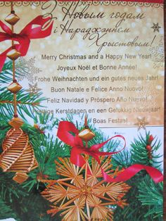 Received from Belarus (Helen-Bob) Christmas card Tag
