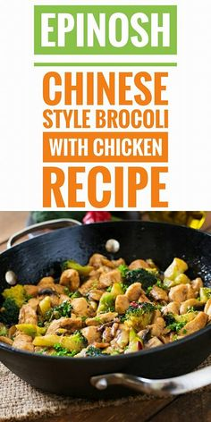 A sautéed chicken with Chinese-style broccoli and mushrooms, a delicious and easy-to-prepare dish that you can make at home.