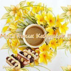 Εικόνες Καλημέρα Με Λόγια Καλημέρα Από Καρδιάς!! - Giortazo.gr Acai Bowl, Good Morning, Vegetables, Food, Acai Berry Bowl, Buen Dia, Bonjour, Essen, Vegetable Recipes
