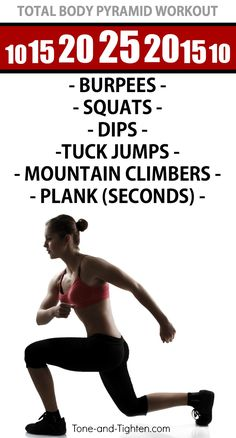 At home pyramid workout to mix up your routine and take your results further | Tone-and-Tighten.com