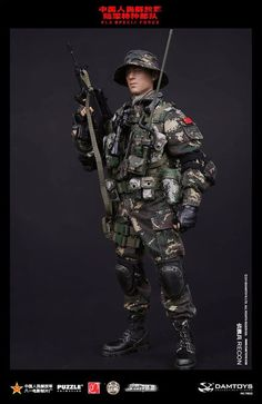 The People's Liberation Army Special Operations Forces is the Special forces branch of the Chinese People's Liberation Army Ground Force.