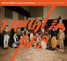 Dino Seventeen, Seventeen Album, Seventeen Wonwoo, Hoshi, Jeonghan, Vernon, Date, Seventeen Comeback, Hip Hop