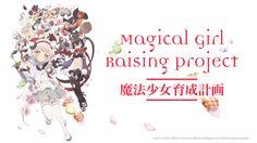 Monte Anime licencia Magical Girl Raising Project