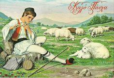 Greek shepherd boy with Paschal greeting Greece History, Greek Icons, Orthodox Easter, Greek Easter, Christ Is Risen, Vernal Equinox, Holy Week, Retro Illustration, Vintage Easter