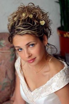 Curly Wedding Updo Hairstyle