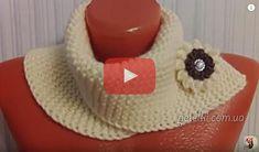 Seamless Garter Stitch Cowl pattern by Diana Levine Knit Cowl, Crochet Shawl, Crochet Lace, Loom Knitting, Knitting Patterns Free, Short Scarves, Diy Scarf, Purl Stitch, Tuto Tricot