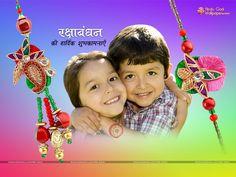 Free Raksha Bandhan Photos, Images Rakhi for Facebook Wallpaper For Facebook, Photos For Facebook, Wallpaper Backgrounds, Wallpapers, Rakhi Photo, Raksha Bandhan Wallpaper, Raksha Bandhan Photos, Samar, Christmas Ornaments