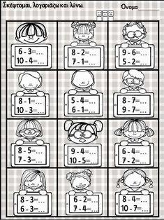 Math Sheets, Preschool Worksheets, Math Skills, School Lessons, E 10, Brain Teasers, Kids Education, Grade 1, Classroom