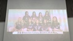 SNSD SM WEEK WELCOME MESSAGE for Global Package