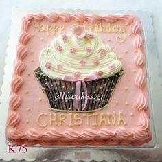 Elli's Cakes: τούρτες για κορίτσια