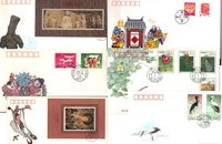 china stamps 1992 1993 1994 9 complete sets 4 sourvenir sheet - Chinese New Year 1994