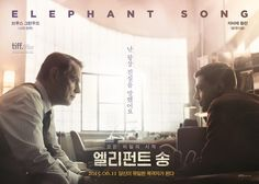 엘리펀트 송 _ Elephant Song - - P Y G M A L I O N -