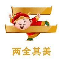 Cny Greetings, Stickers Online, Yoshi, Singapore, Chinese, Gifs, Happy, Ser Feliz, Presents