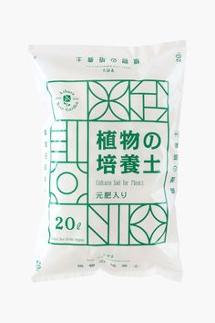 パッケージ パッケージ i poop color green - Green Things Typo Design, Design Poster, Graphic Design Typography, Graphic Design Illustration, Japan Illustration, Design Illustrations, Poster Designs, Chip Packaging, Rice Packaging