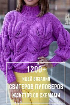 Turtle Neck, Pullover, Knitting, Knits, Handmade, Fashion, Tejidos, Women, Tutorials