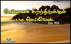 Image Result For Tamil Bible Words ScripturesBible QuotesJesus