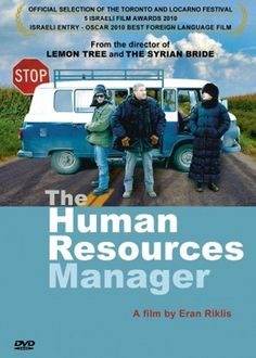 The Human Resources Manager(2010). Respect to the dignity of a human being, even when he/she is dead. #film #Cinema #Israel #Romania #2010 #電影 #人命派遣經理 #以色列 #羅馬尼亞