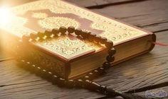 باب فضل قراءة القرآن Learn Quran Islam Gifts