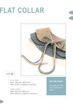 Loom Crochet, Crochet Yoke, Crochet Collar, Chunky Crochet, Loom Knitting, Knitting Stitches, Crochet Baby, Knitting For Kids, Baby Knitting