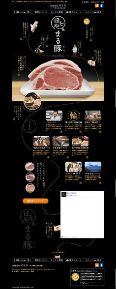 Black is probably not someones first pick for a food site, but it looks very good here. Food Web Design, Best Web Design, Menu Design, Site Design, Banner Design, Layout Design, Web Japan, Web Mobile, Web Layout