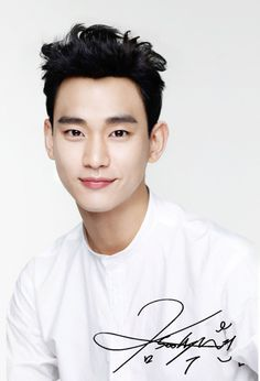 Kim Soo Hyun - I'm on episode 3 of My Love From Another Star, and I think I've yet to see him smile... honestly, he's quite a tight-ass..  I can see how his time with humanity has made him cynical.. but he seriously needs some passion..