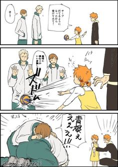 Hinata's little sister playing with Aone. ....... HAHAHAHAHA THIS PIC IS TOO MUCH !!!