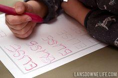Landsdowne Life's free custom handwriting sheets for kids