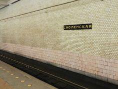 Smolenskaya Station - #moscow #metro #subway