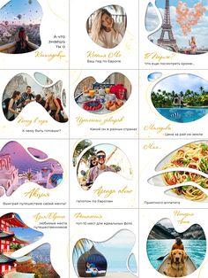 Instagram Grid, Instagram Design, Graph Design, Web Design, Graphic Portfolio, Calendar Design, Social Media Design, Social Media Graphics, Design Development