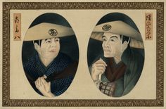 L'art du voyage Kyoto, Giorgio Vasari, Japanese Illustration, A Comics, Woodblock Print, Public Domain, 16th Century, Vignettes, Two By Two