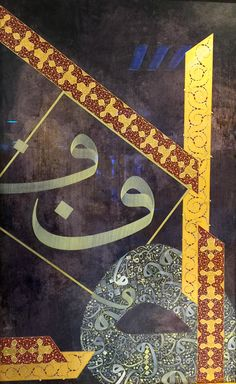 Eid 2018, Aj Styles, Islamic Art Calligraphy, Typo, Mystic, Decoupage, Graffiti, Street Art, Symbols