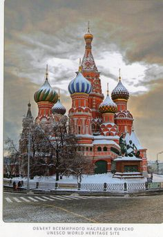 https://flic.kr/p/k6L6wM | RU-1475511    St. Basil's Cathedral,  (UNESCO World Heritage Site),   Russia. | Postcrossing Postcard ID: RU-1475511 Sending Country: Russia. Receiving Country:  Australia Date Received: 14th February 2013. Distance Travelled:  14,399 kms Time Travelled: 28 days.