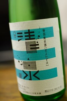 酒 ラベル デザイン - Google 検索