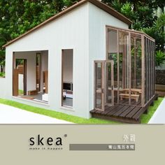 Nid douillet #cozy #nest -- Modern mini house