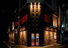 "LSD design co., ltd. ""Fishmarket UO8 ""/2013/dining bar/Oita, Japan/Interior and facade design"
