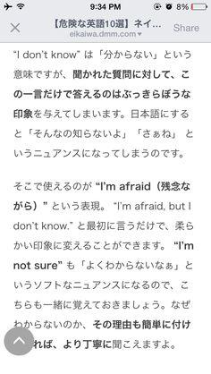 I'm afraid I don't know