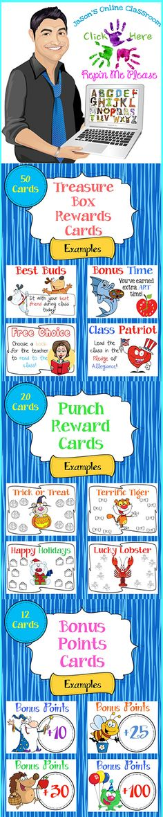 Classroom Management Bundle (Reward Cards (50), Punch Cards (20) & Bonus Points Cards(12)) - Includes 82 pages/cards! The cards can be used in a variety of behavior management or academic achievement classroom management systems. Our suggestion is that these cards be printed, laminated, cut out and then distributed to students when earned either for positive behavior reinforcement or for academic success recognition. $9