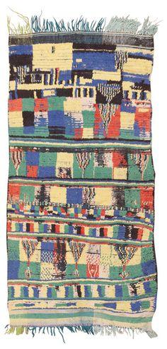 Nazmiyal Collection - Vintage Moroccan Carpet