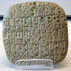 SUMERIAN Cunieform tablet, Louvre, Paris. The first written language.