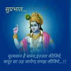Shree Ganesh, Jai Shree Krishna, Radhe Krishna, Radha Krishna Images, Lord Krishna Images, Krishna Art, Buddha Doodle, Ganesha Art, Krishna Painting
