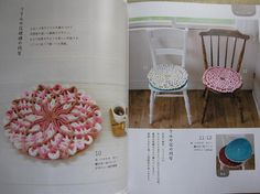 Crochet CUSHIONS FOR STOOLS 3  Japanese Pattern Book by pomadour24, $20.00